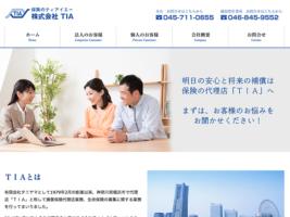 保険代理店のSEO対策事例(神奈川県横浜市)